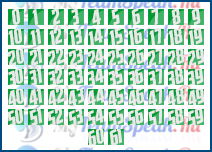 6aea154c4561.png