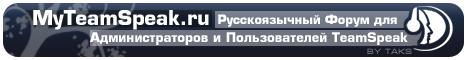 MyTS2_468x60.jpg