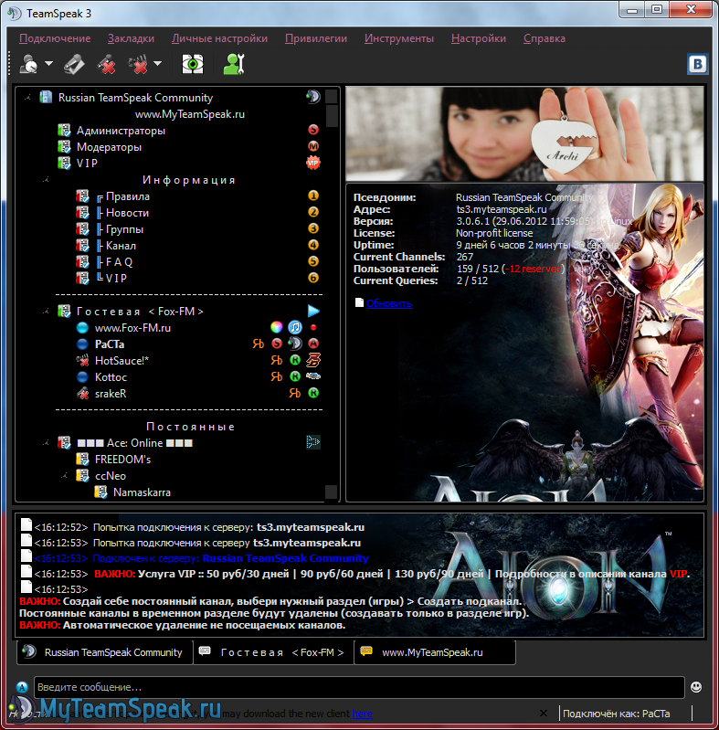Aion A.png