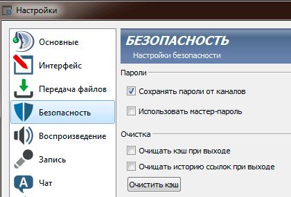 Без-имени-1.png