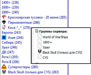 Без-имени-3.png