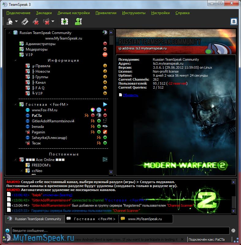 CoD Modern Warfare 2.png