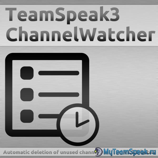 devMX TeamSpeak3 ChannelWatcher.png