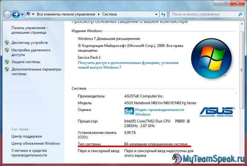 install1-jpg.722.jpg