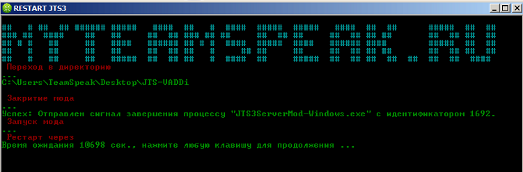 [MyTeamSpeak.ru]1.png