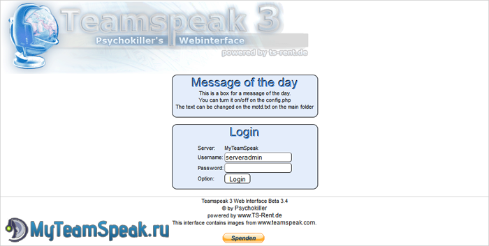 [MyTeamSpeak.ru]Teamspeak 3 Webinterface by Psychokiller.png