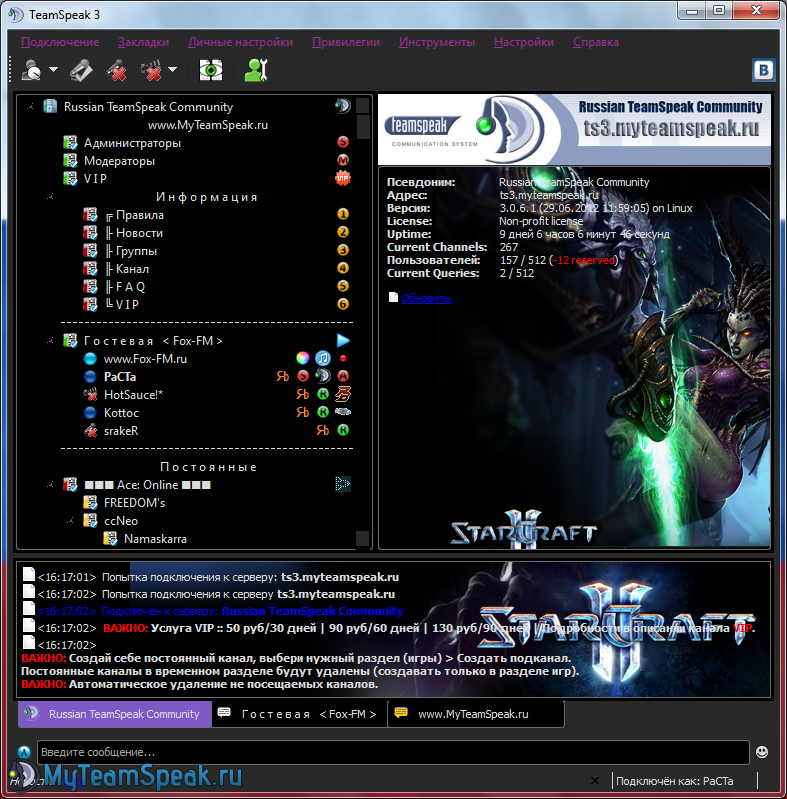 StarCraft 2.png