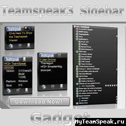 Teamspeak Sidebar Gadget.jpeg