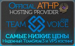 Хостинг, аренда, продажа серверов Teamspeak 3 - team-voice.com