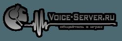 Войс-Сервер.ру - Аренда выделенных голосовых серверов